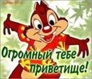 Фотоальбом Федора Жуковца