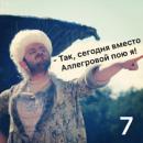 Михаил Галустян фотография #48