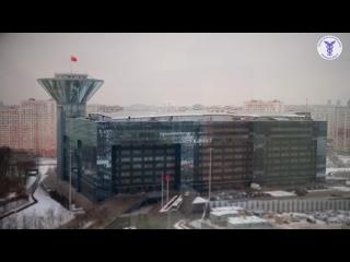 Торгово-промышленная палата МО () FullHD