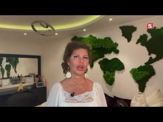 Видео от Секреты Женского Счастья | Алёна Никольская