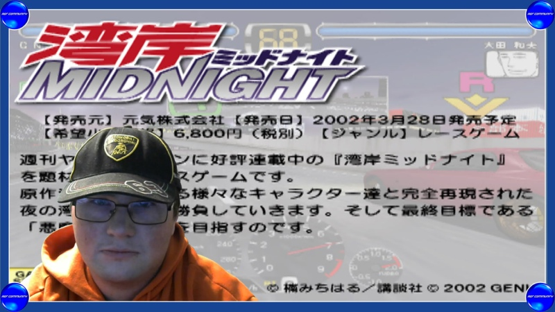 Wangan Midnight PS2 Demo PCSX2 Подобие Tokyo Xtreme Racer