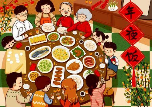 Ужин в семейном кругу