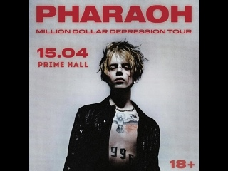 Pharaoh выступит в Минске 15 апреля Prime Hall [RapNews]