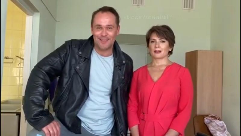 Максим Аверин и Мария Порошина поздравляют с днём медицинского работника