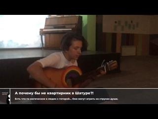 Video by Большая Шатура