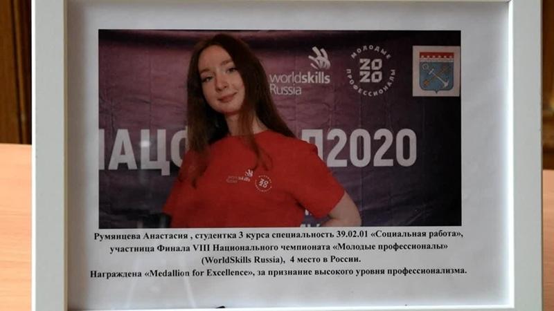 Анастасия Румянцева рассказала о Финале VIII национального чемпионата «Молодые Профессионалы» (WORLDSKILLS RUSSIA)
