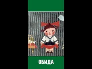 Обида (СССР 1962 год) FullHD