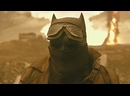 Бэтмен против Супермена Кошмар Брюса 43 IMAX с дубляжем