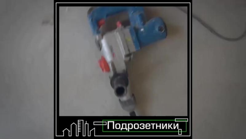 VID_75620118_143446_807.mp4