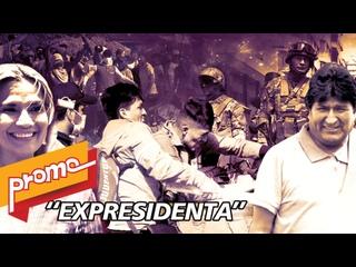 Promo - Detrás de la Razón: Jeanine Áñez expresidenta boliviana de facto fue arrestada por tres delitos graves