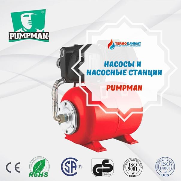 Термоклимат Ярославль Интернет Магазин Каталог Товаров