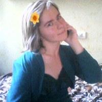 Фотография анкеты Насти Акишиной ВКонтакте