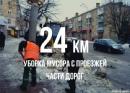 Михаил Трофимов фотография #22