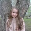 Ксения Калекаева