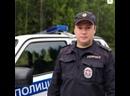 В Пермском крае участковый уполномоченный полиции задержал вооружённого