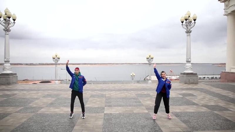Танец ВРО