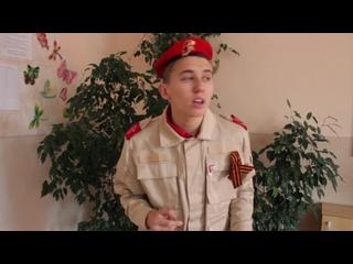 Смирнов Матвей, учащийся 10 класса