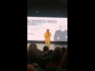 Tatyana Laptevatan video