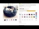 PoKPRo Круглая мягкая кровать для кошек и собак!