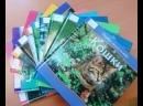 Новые книги серии ПЕРВОЕ ЗНАКОМСТВО теперь и в Центральной детской библиотеке