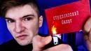 Чесноков Вадим | Краснодар | 15