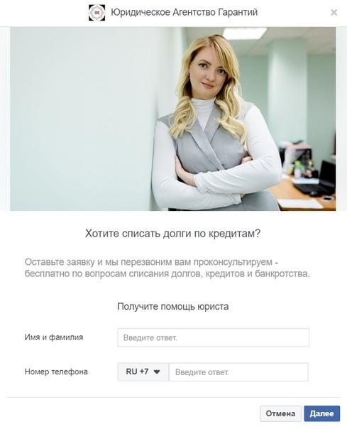 Кейс: Продвижение юриста в Инстаграм, изображение №10