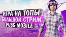 Зыков Александр   Курган   1
