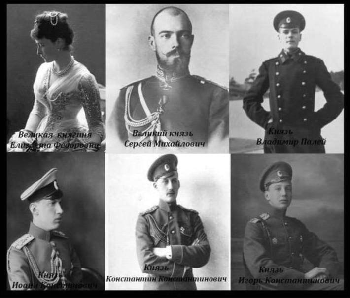 25 Сентября (8 октября) 1869 года родился Великий Князь Сергей Михайлович.