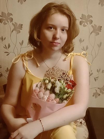 Екатерина Муллинова