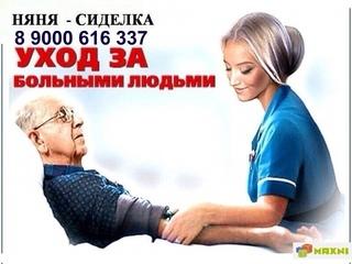 Работа в кыштыме для девушки ekaterina prigoda