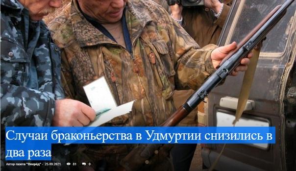 В Воткинске состоялось выездное заседание Межведом...
