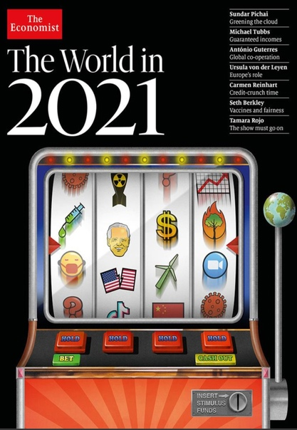 The World in 2021 - The Economist UserUpload.Net