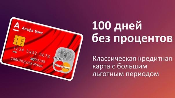 Кредитная карта на 50000 рублей только по паспорту...