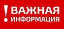 Баранов Кирилл | Ростов-на-Дону | 2