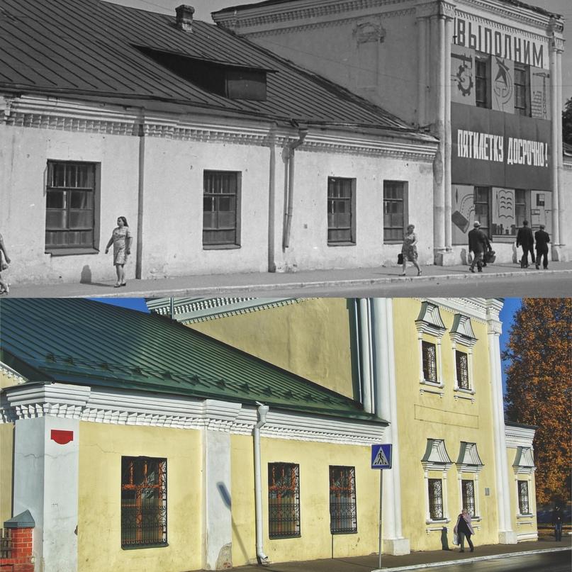 Школа рабочей молодежи 1974 г. / Вознесенская церковь 2020 г.
