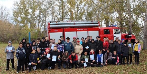 Состязания юных спасателей. В канун дня гражданской обороны районный центр молодёжи «Вектор», огнеборцы