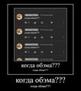 Кошкин Александр | Калининград | 38