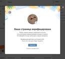 Никоркин Денис | Барнаул | 12