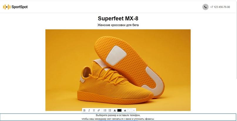 Кстати, здесь мне кажется, что Яндекс выбрал не очень удачный продукт для примера: кроссовки после одной картинки я не куплю