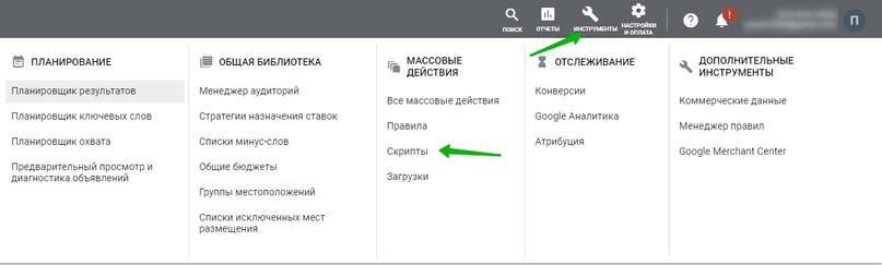 Парсим все целевые площадки для Google.KMC за 5 минут!, изображение №4
