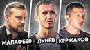 Спиряков Евгений   Москва   43