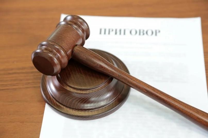 В Светлогорске две девочки избили знакомую школьницу. Вынесен приговор