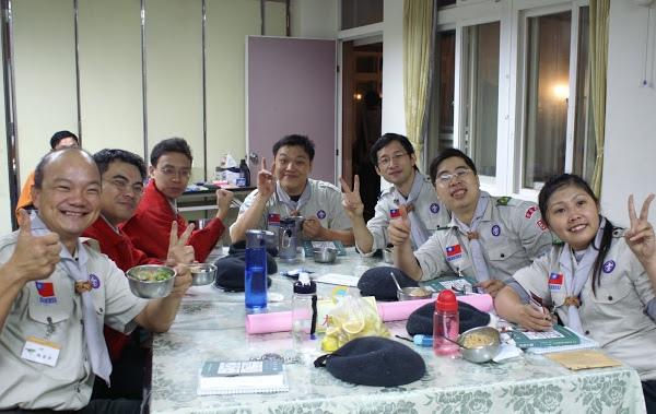 Центр активности скаутов Янминшань