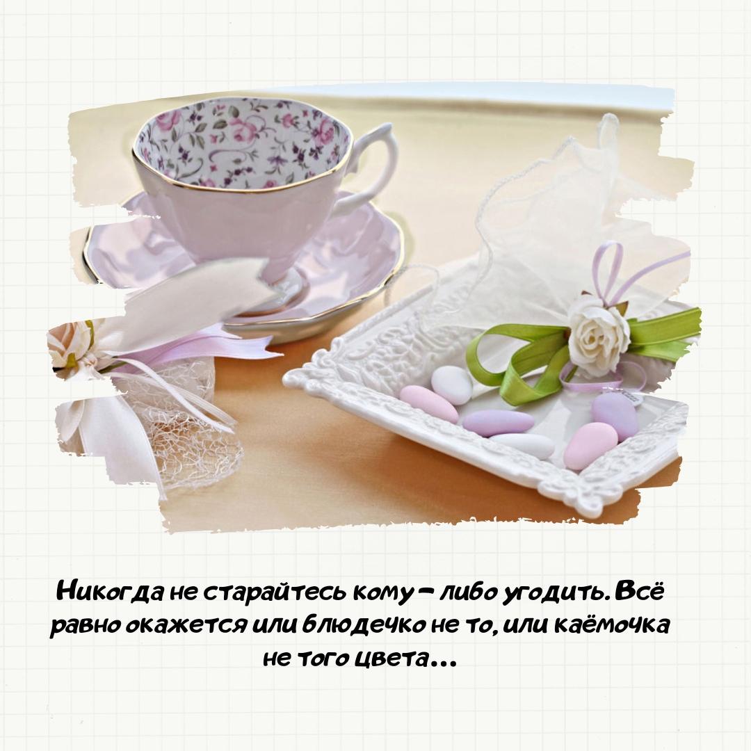 фото из альбома Елены Матиевич №6
