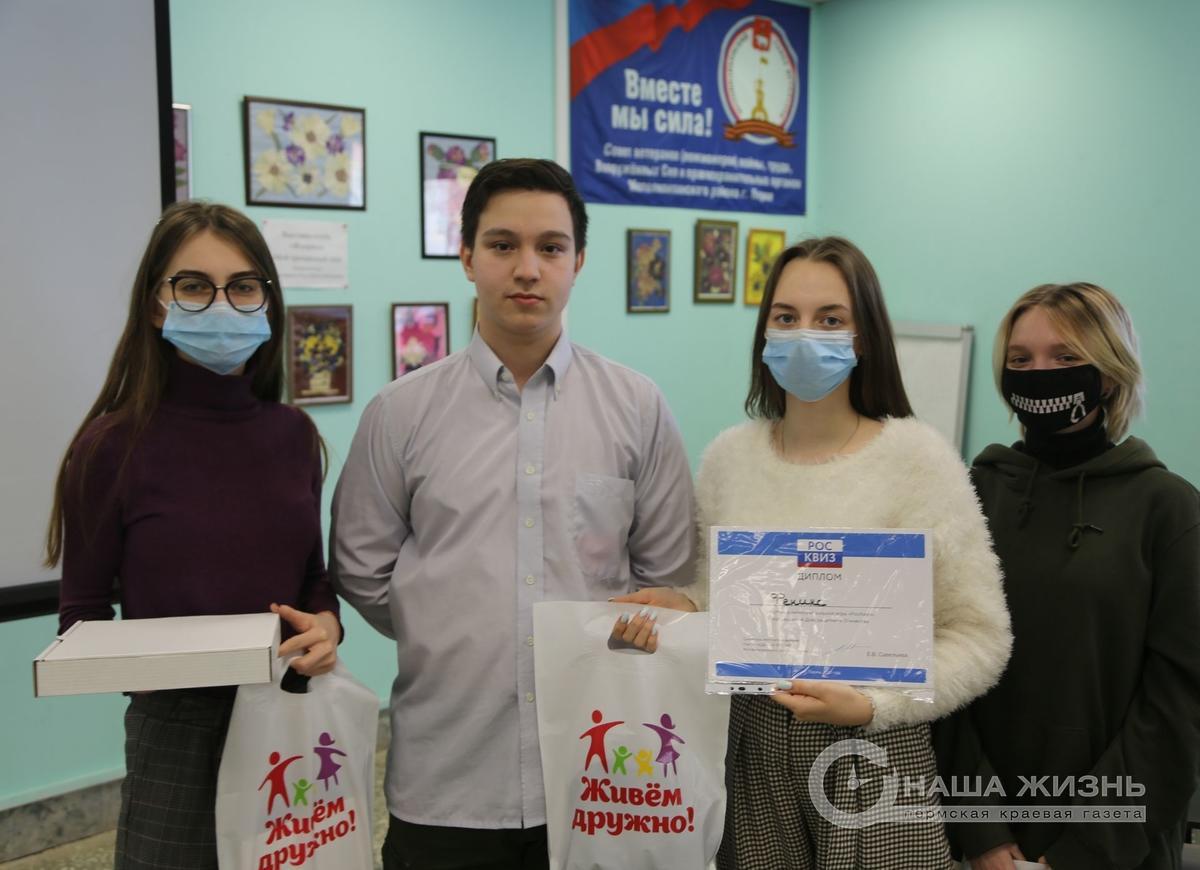 Отряд  «ФЕНИКС» на интеллектуальной игре «РосКвиз» в Мотовилихе