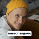 Алексей Толкачев фотография #27
