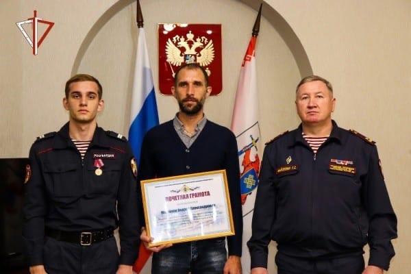 Волжанина Дениса Кормилкина наградили медалью