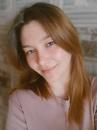 Екатерина Калиниченко