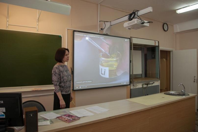 Интерактивный комплект в классе химии