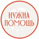 Белостоцкий Илья | Москва | 0